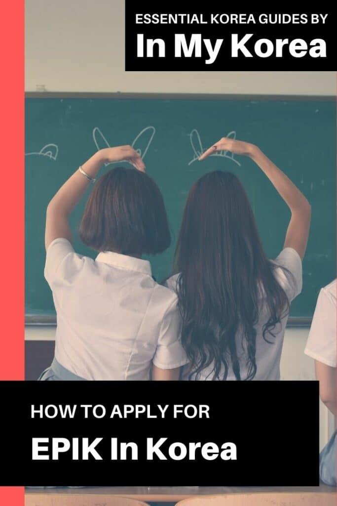 How to apply for EPIK in Korea Pin 1