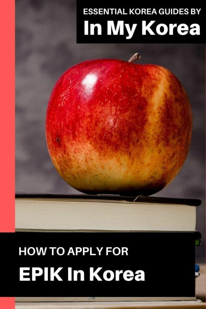 How to apply for EPIK in Korea Pin 3