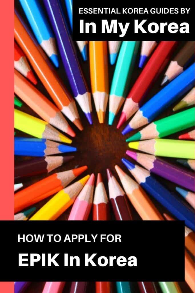 How to apply for EPIK in Korea Pin 2