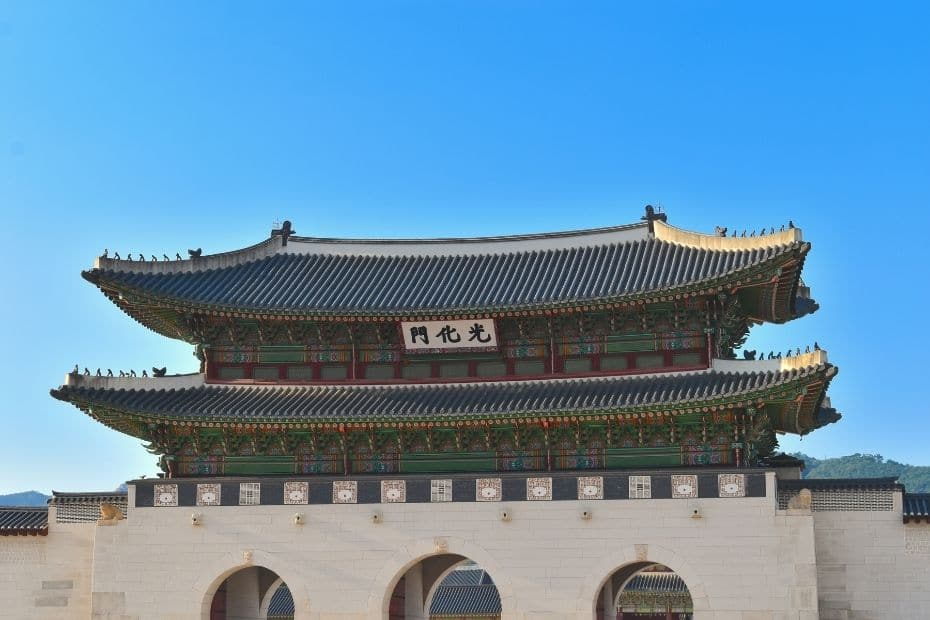 Gyeongbokgung Palace In My Korea