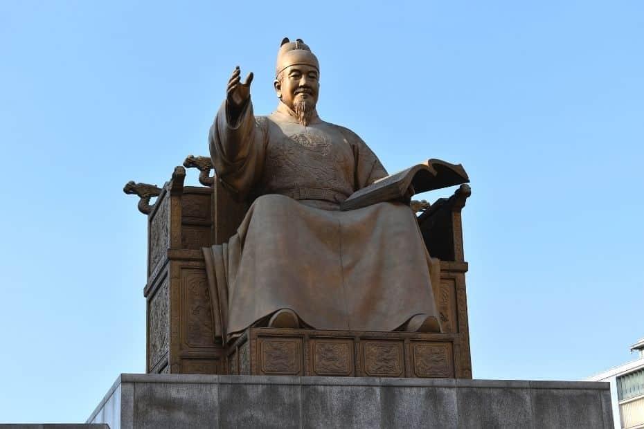 King Sejong Statue in Seoul, Korea
