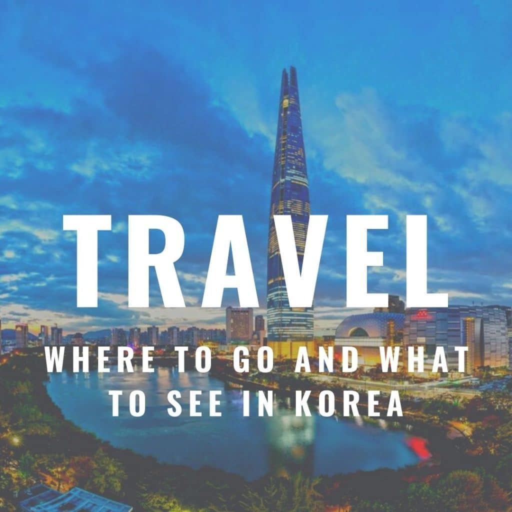 Travel Link For In My KoreaTravel Advice on In My Korea