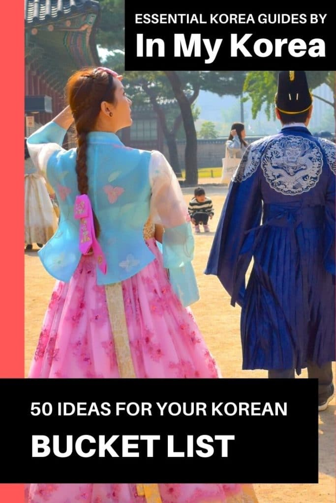 Unique Korean Experiences For Your Korea Bucket List 1