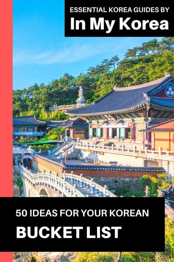 Unique Korean Experiences For Your Korea Bucket List 3