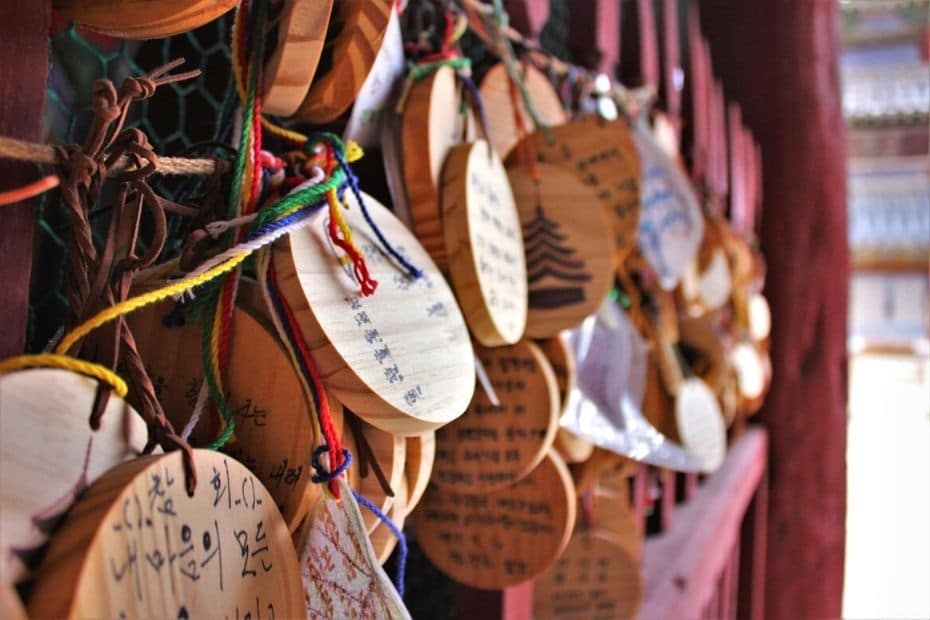 Wooden Wish Disks at a Korean Buddhist Temple