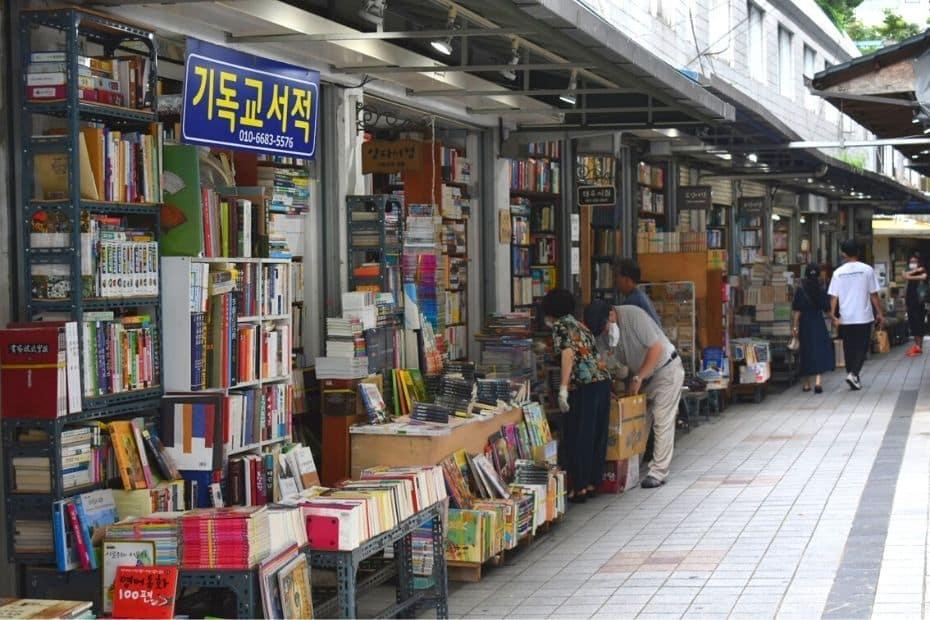 Bosu-dong book alley in Busan