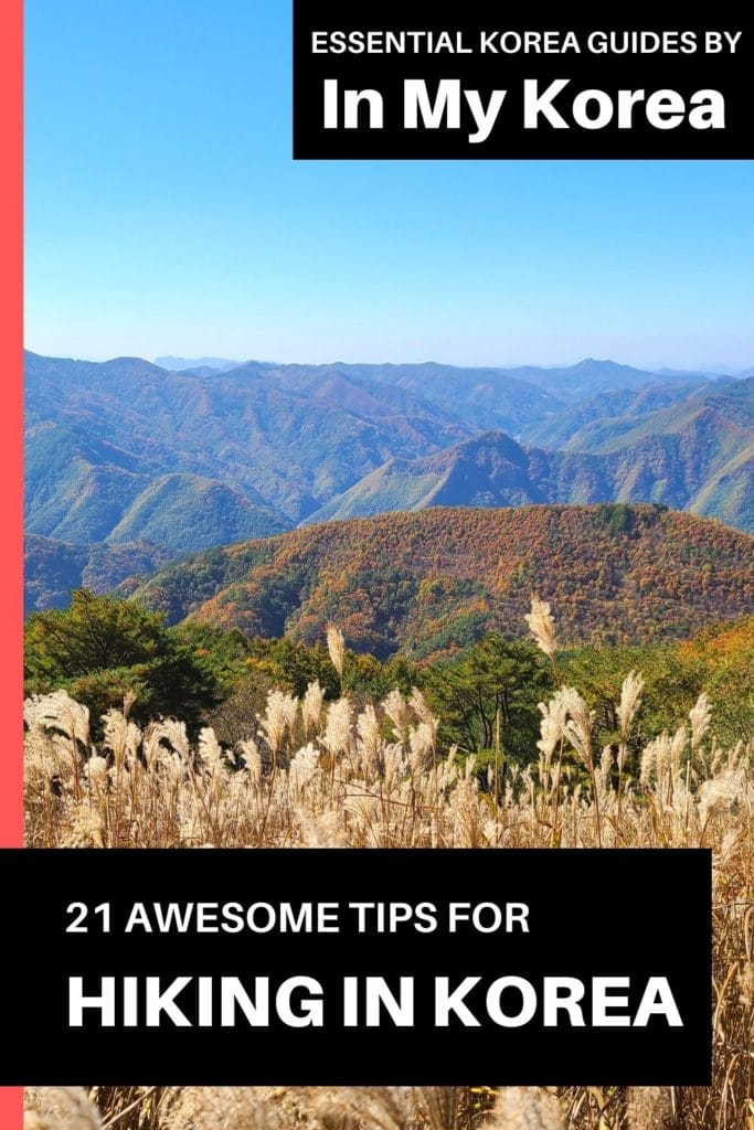 How to go hiking in Korea: Korean Hiking Guide Pin 3