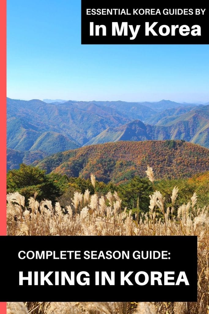 When To Go Hiking In Korea Pin 1
