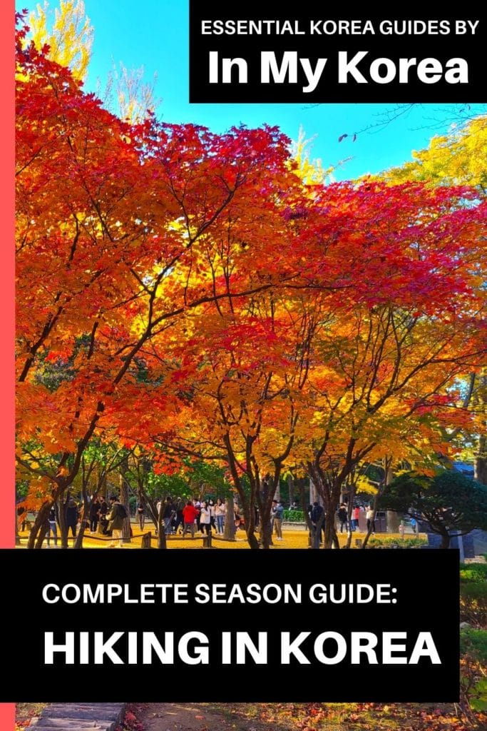 When To Go Hiking In Korea Pin 2