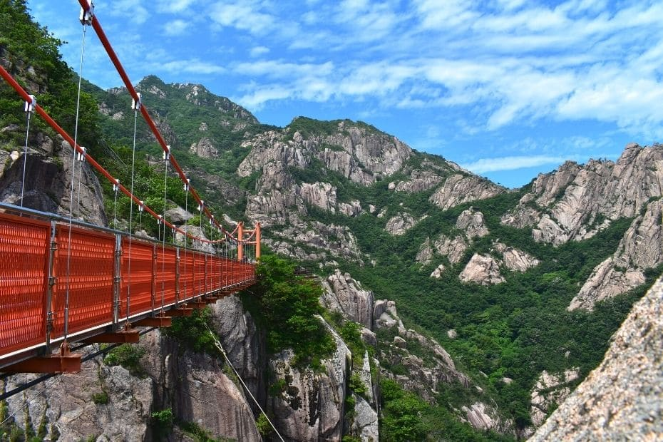 Suspension bridge at Wolchulsan National Park