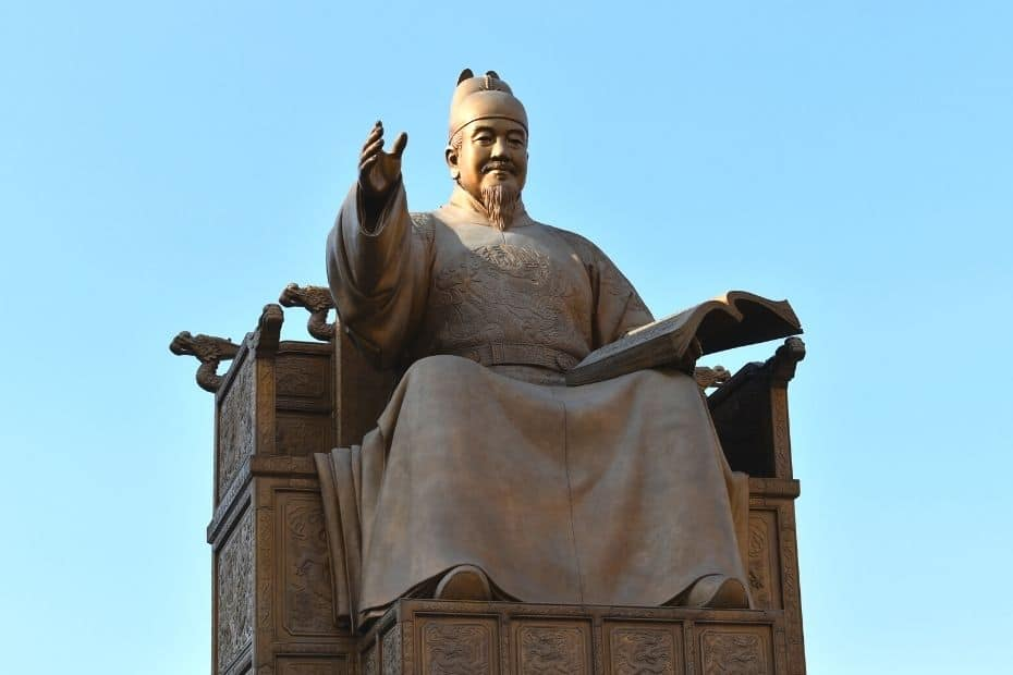 Korean culture facts about Korean history include King Sejong, Seoul