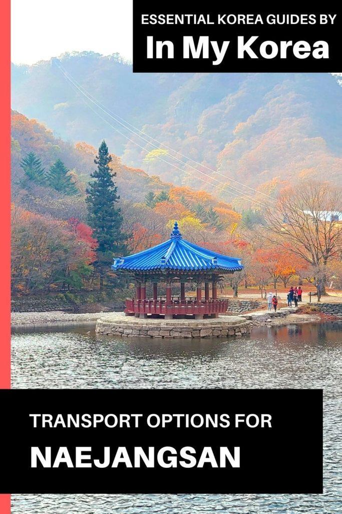 How to go to Naejangsan Nationa Park Pin 2