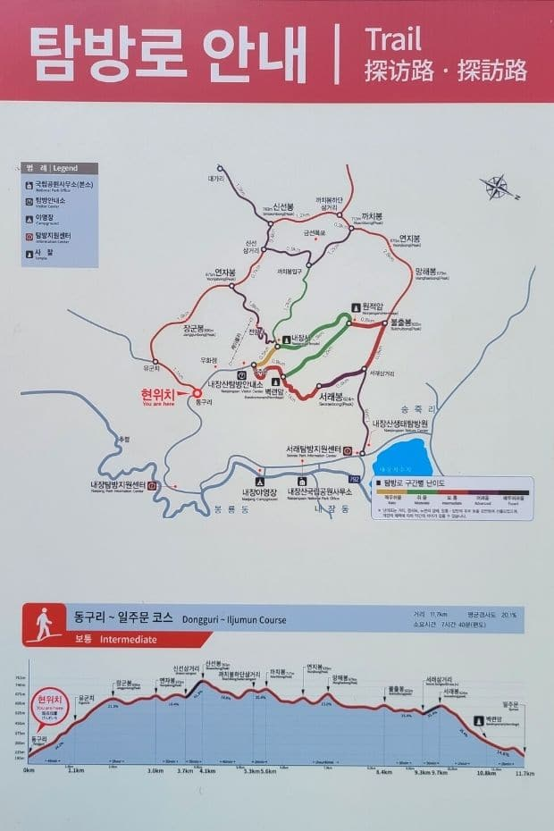Hiking trail guide to Naejangsan National Park
