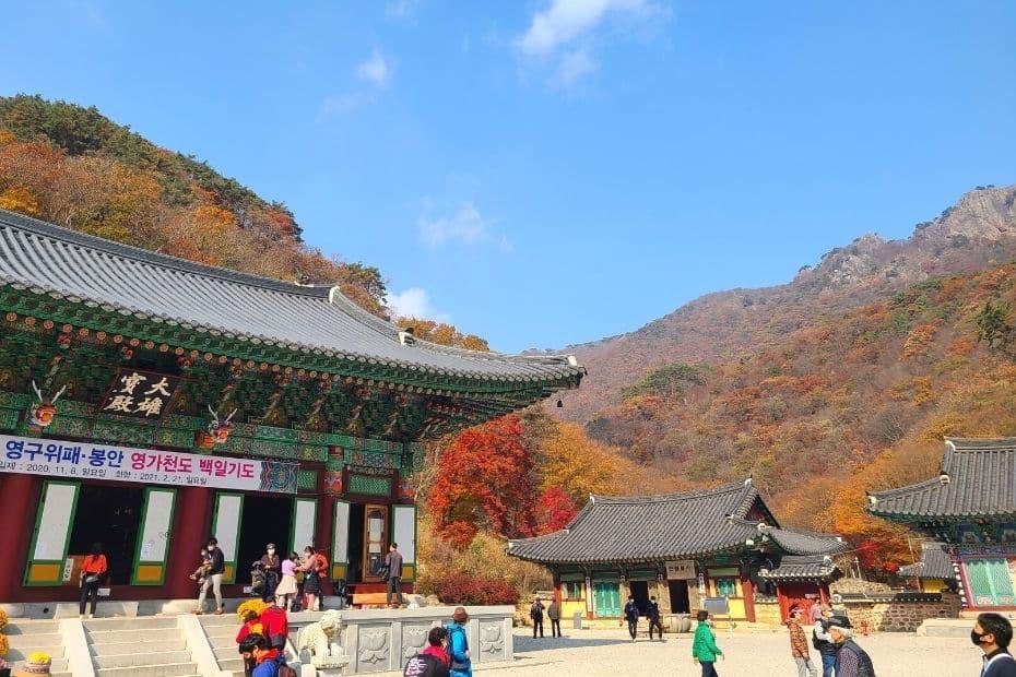 Naejongsa Temple in autumn at Naejangsan National Park