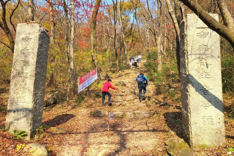 Hiking route at Naejangsan