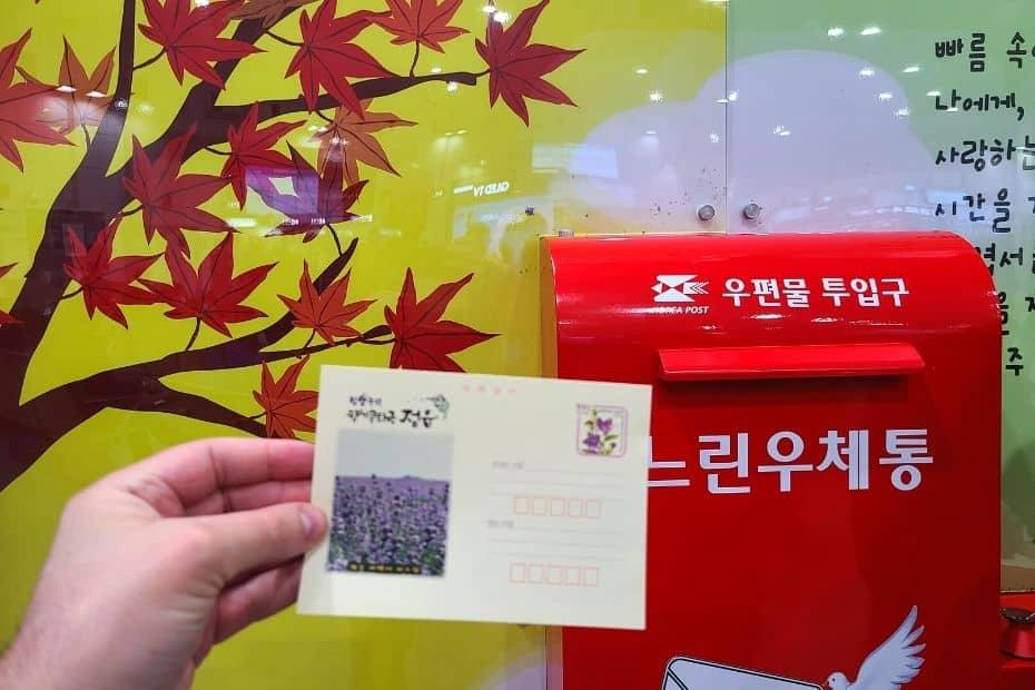 Nurin Slow Post in Korea