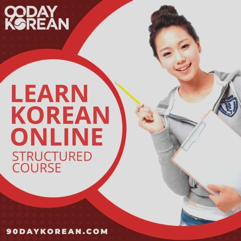 Learn Korean With 90 Day Korean