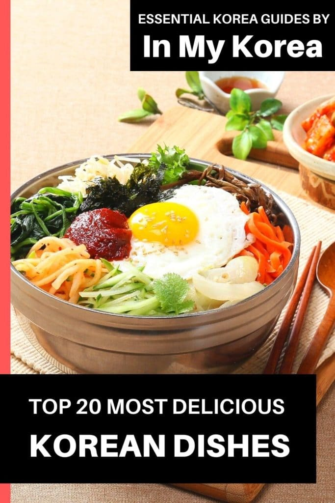 Traditional Korean Dishes Pin 3