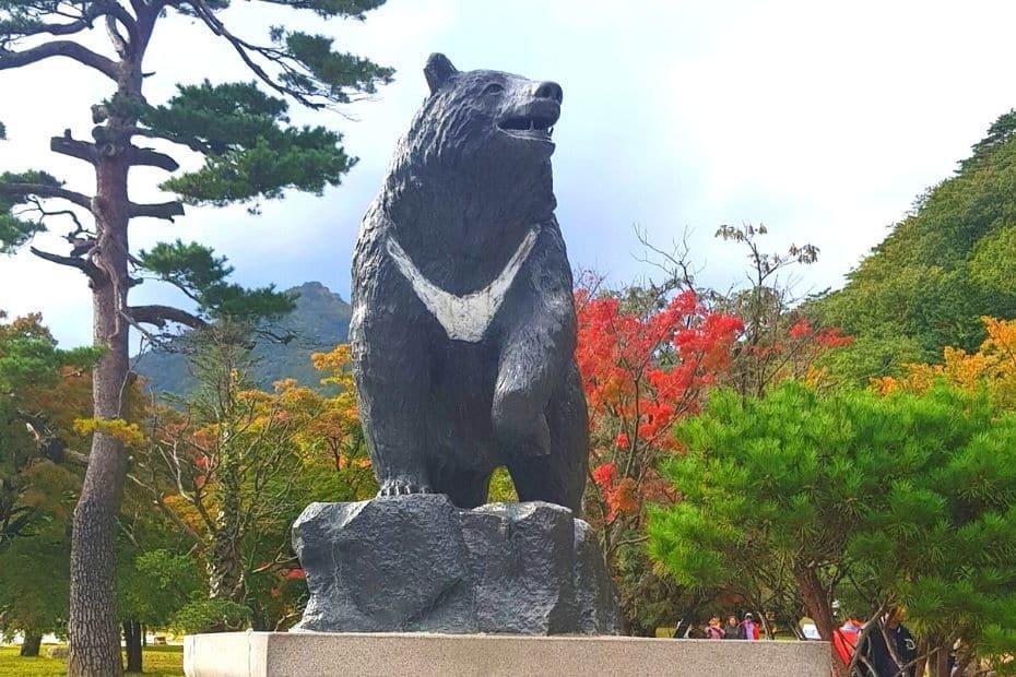 Seoraksan National Park during autumn