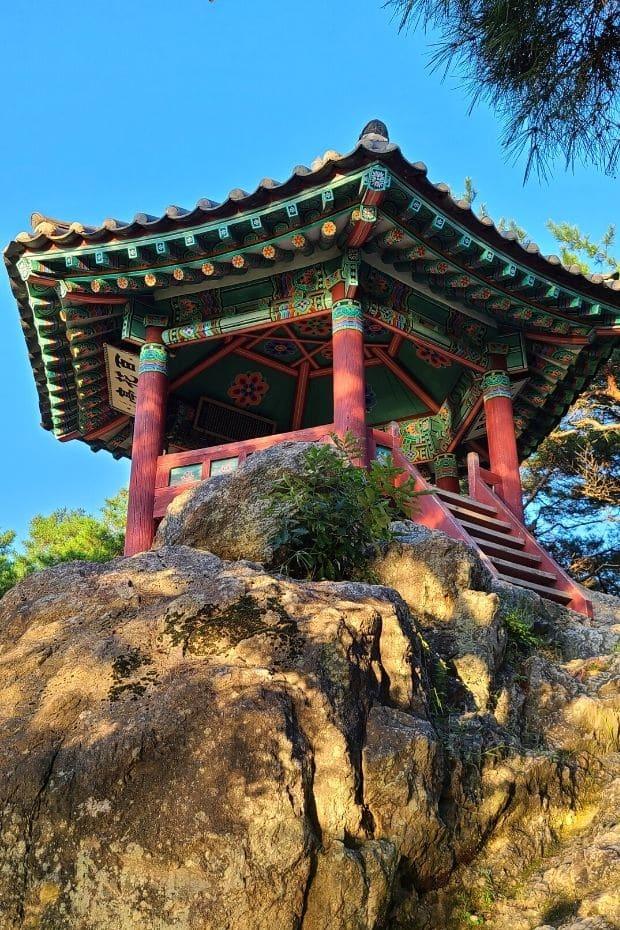 Nakhwaam Rock in Busosanseong Fortress