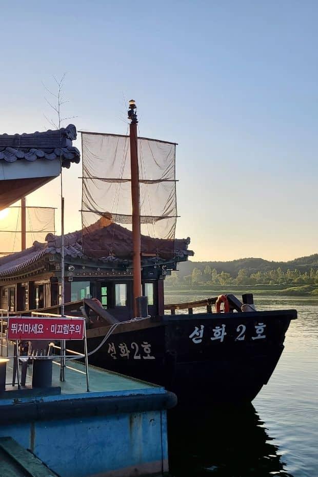 Baegmagang River Cruise Ferry