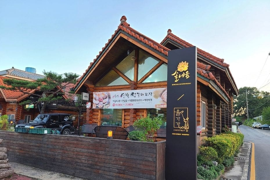Sol Naeeum Restaurant in Buyeo, Korea