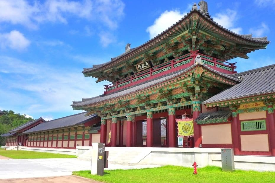 Baekje Cultural Land in Buyeo, Korea