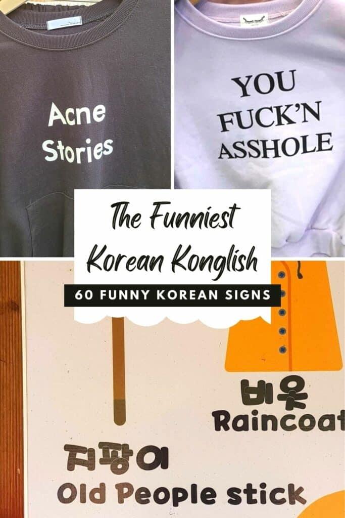 60 Funny Korean Signs, Images, And Konglish Fails Pin 1