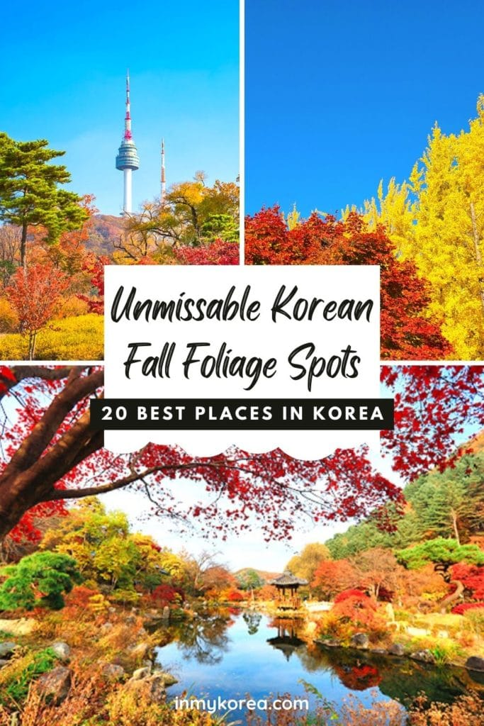 Where to see autumn leaves in Korea Pin 1