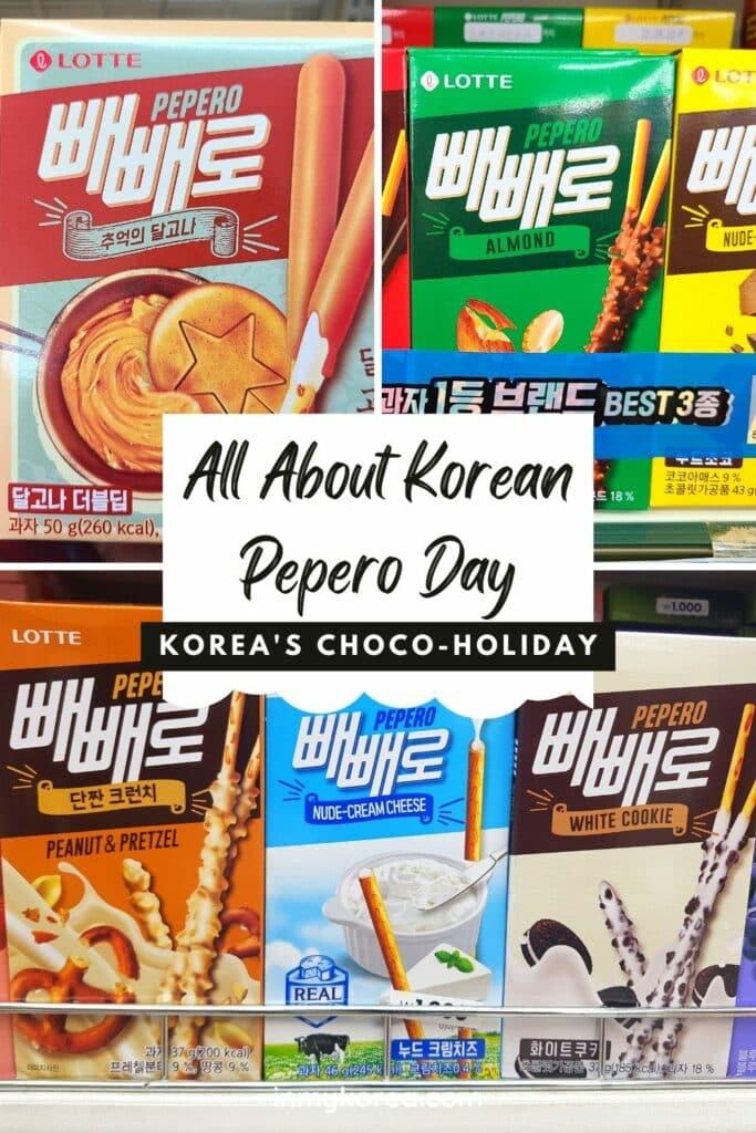 Pepero Day In Korea Pin 3