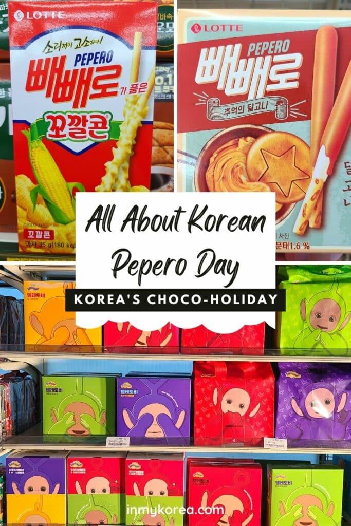 Pepero Day In Korea Pin 2