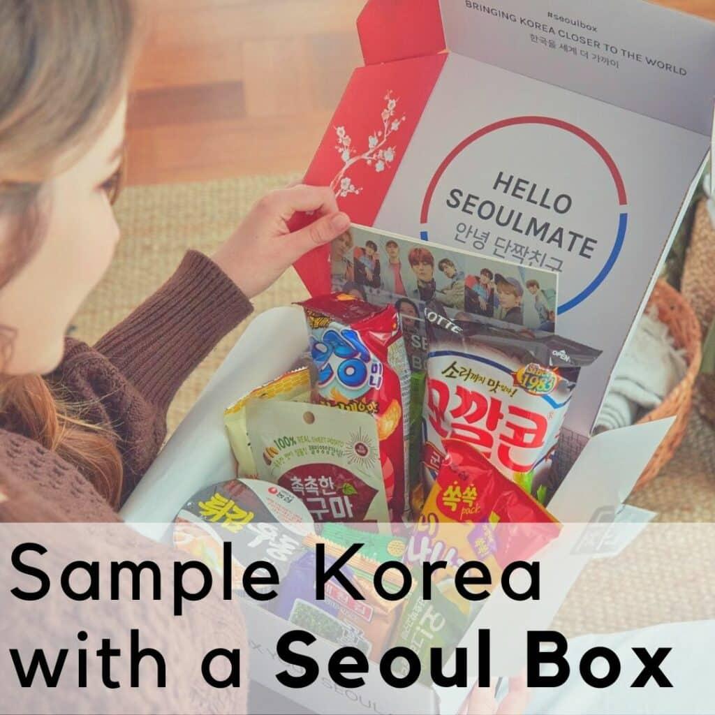 Seoul Box Promotional Image