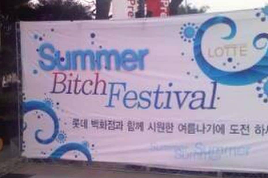 Summer Bitch Festival funny Korean mistranslation