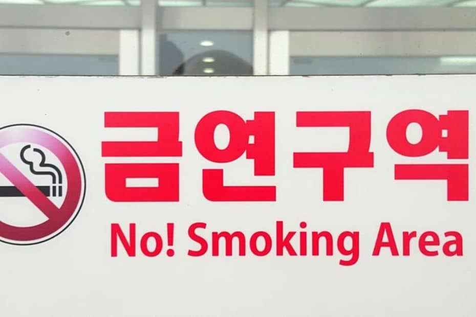 Konglish fail no! smoking area sign