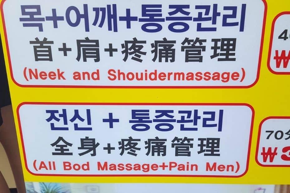 Bad English translation in Korea