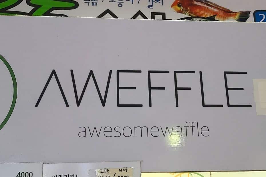Awesome Waffle awful sign