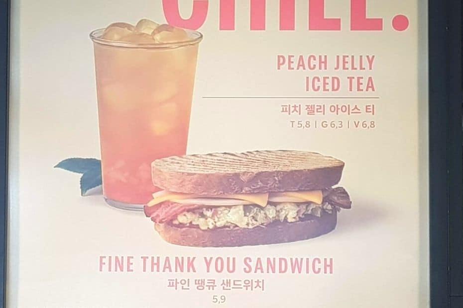 Fine Thank You Sandwich from Starbucks Korea