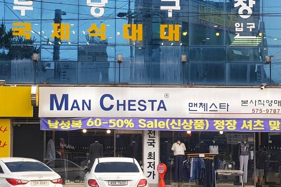Man Chesta clothes store