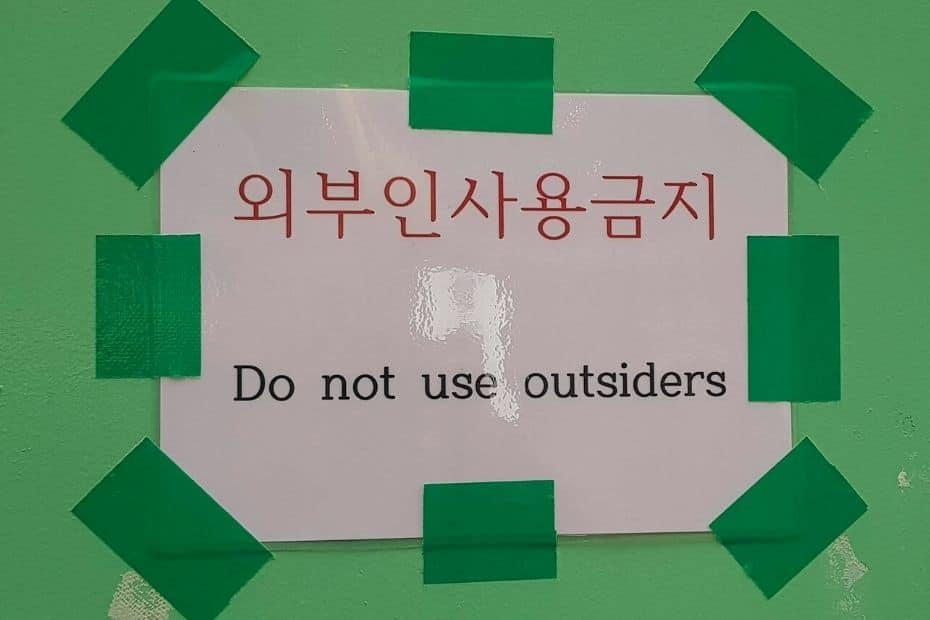 Do not use outsiders sign in Korea