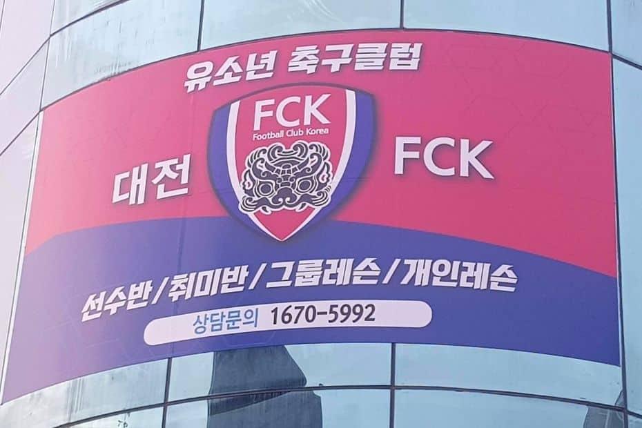 Korean Football Club banner
