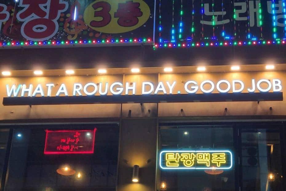 Inspirational Korean sign