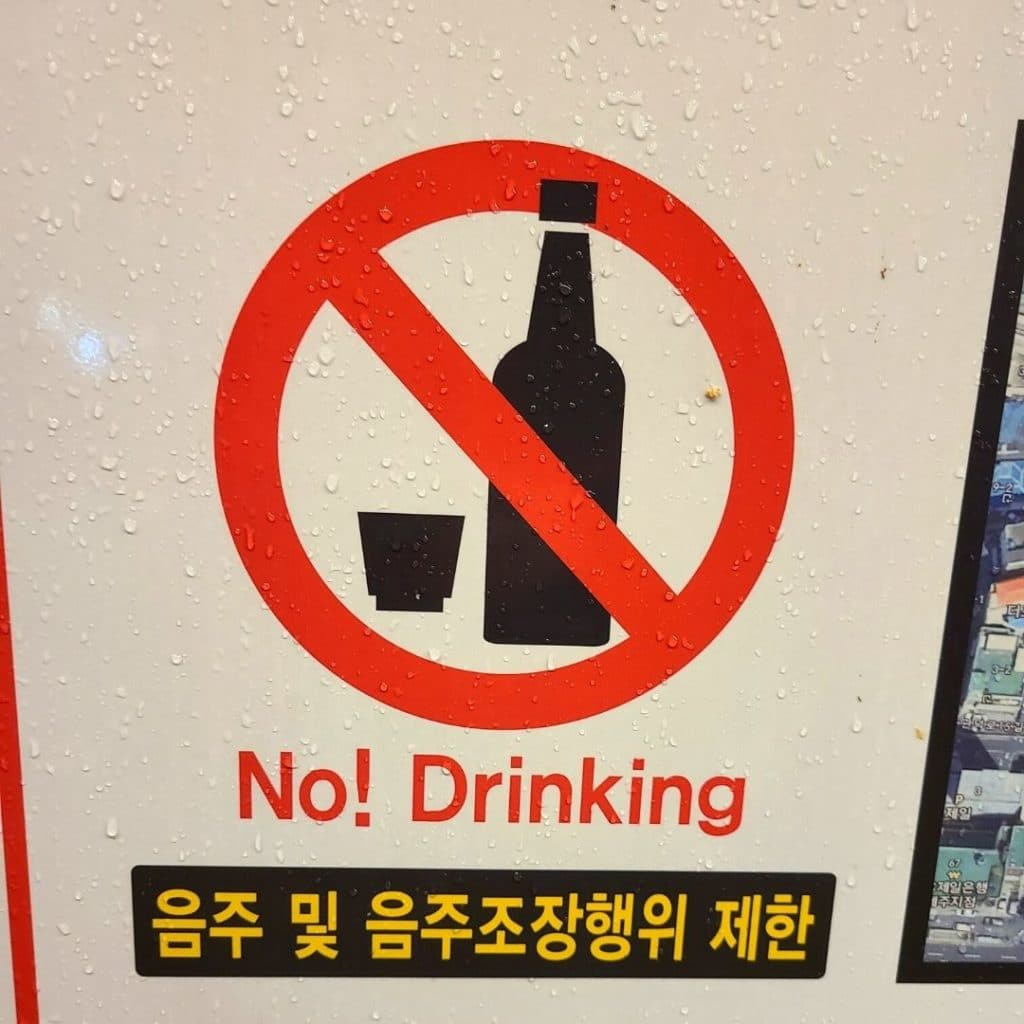 Bad punctuation on a no drinking sign in Korea