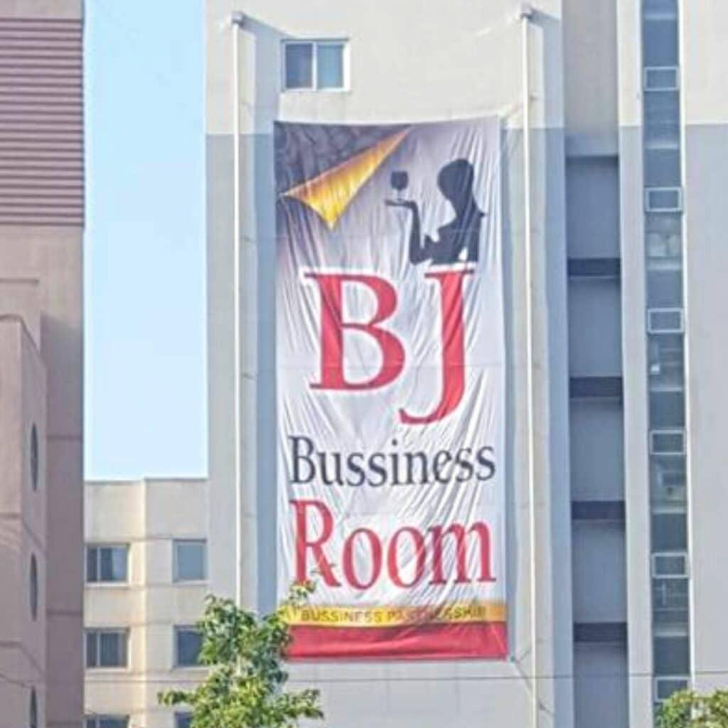 Konglish fails on hotel banner