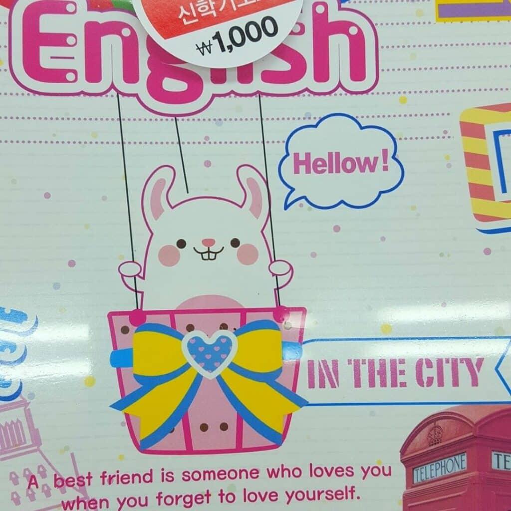 Konglish fail on an English practice book