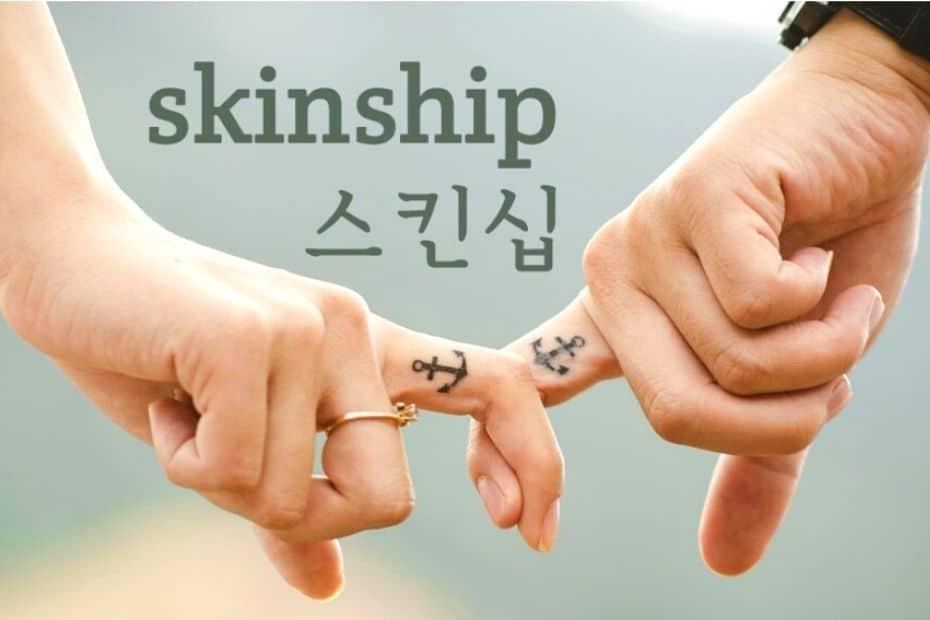 Korean image about skinship