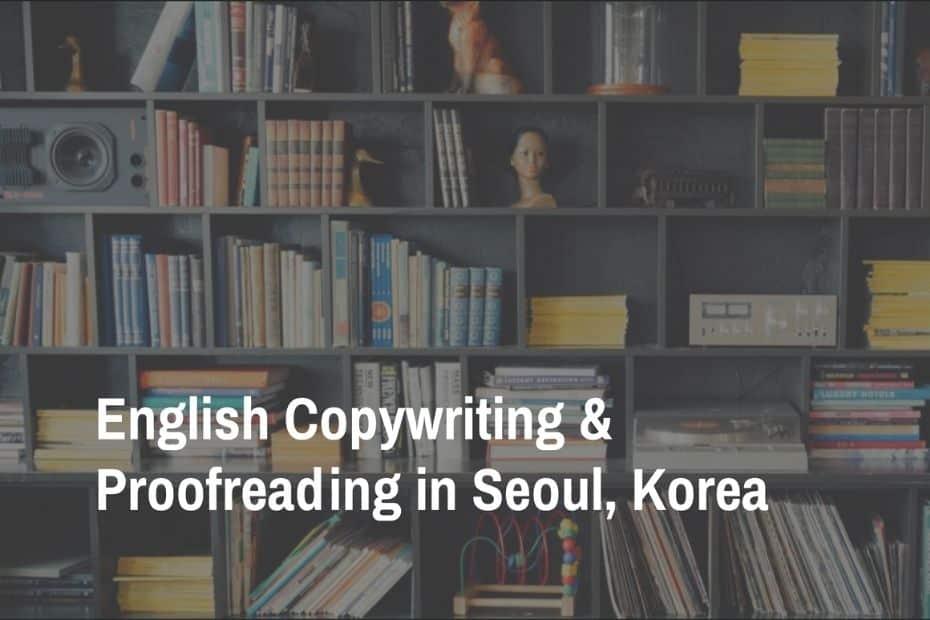 DC Copy Pro Copywriting in Seoul