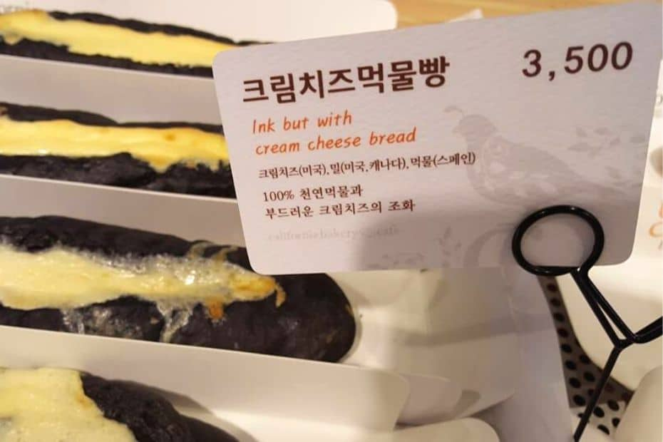 Konglish description in a bakery